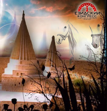 Поздравление со светлым праздником «Айда Хыдыр Айласа и Хыдыр Наби»