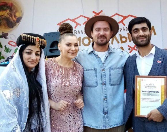 Тульское региональное отделение «Езидского конгресса» приняло участие в фестивале «Национальный квартал».