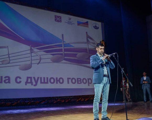 Езиды Тулы приняли участие в музыкальном вечере
